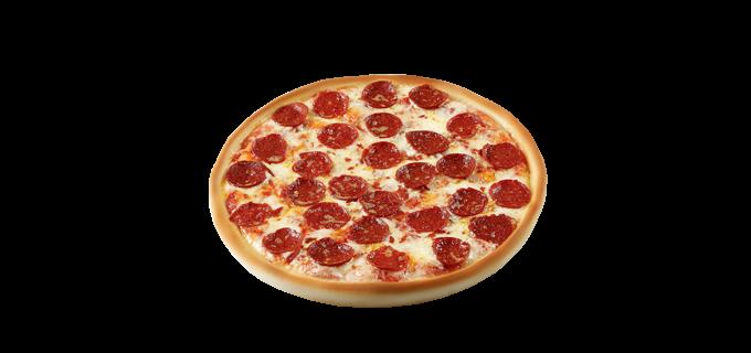 Cıno Küçük Pizza